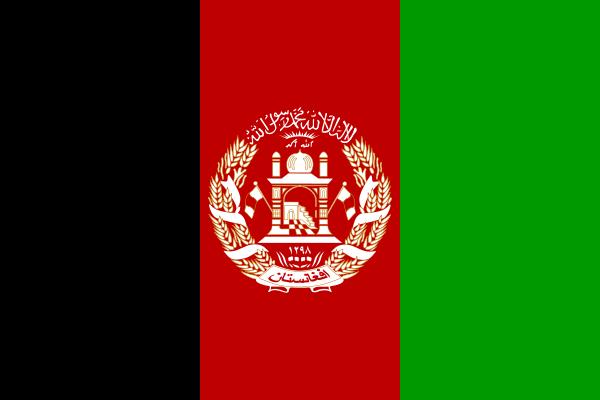 la bandera de Afganistán en gran resolucion