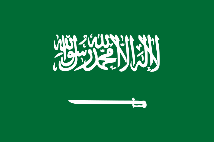 la bandera de Arabia Saudita en gran resolucion