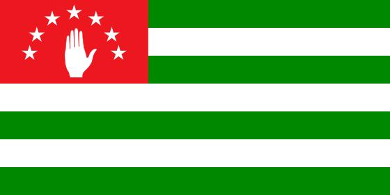 la bandera de Abjasia (A) en gran resolucion