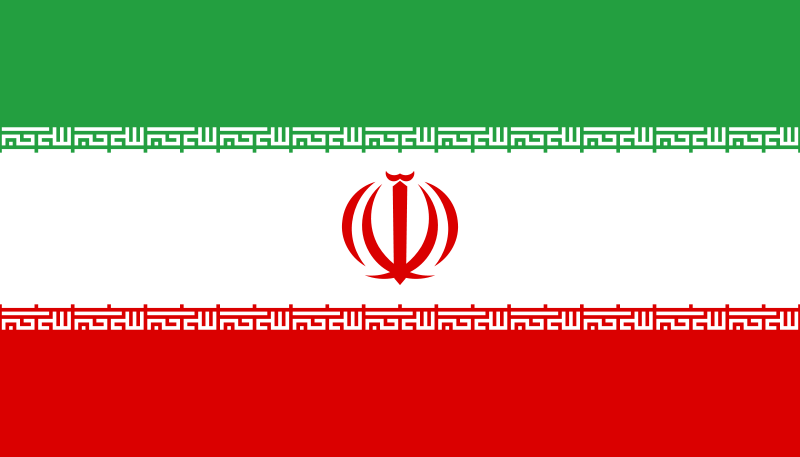 the flag of Iran high resolution