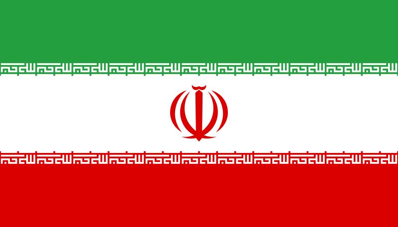 bandeira Irão em alta resolução