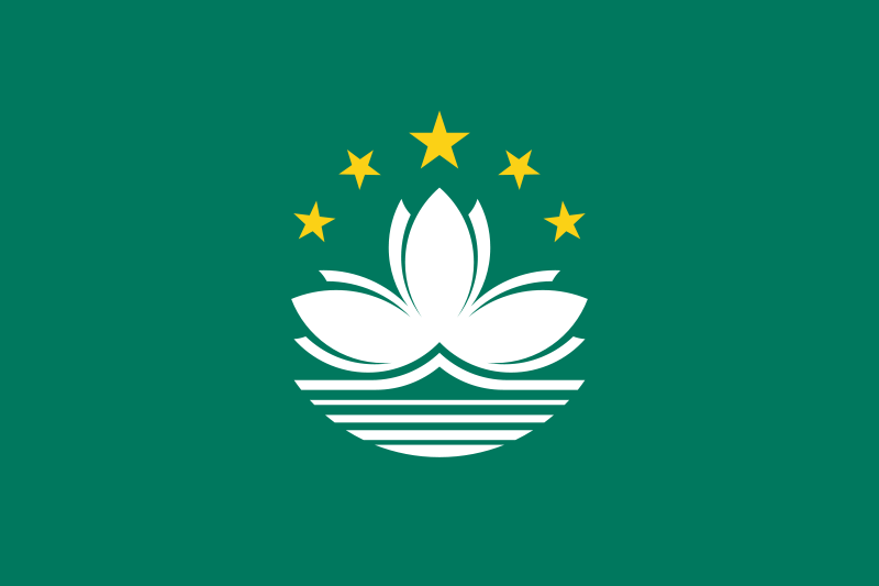 the flag of Macao high resolution