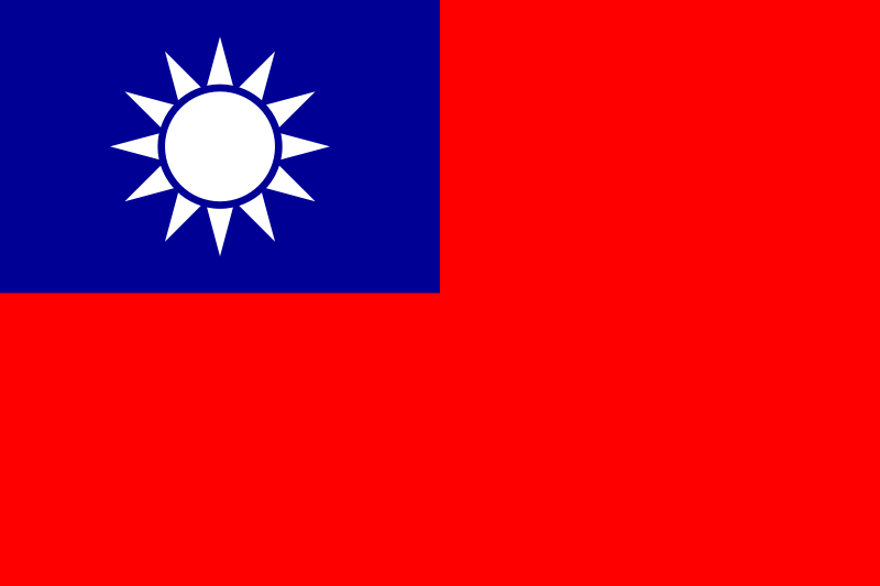 the flag of Taiwan high resolution