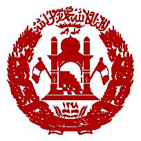 el escudo de Afganistán en gran resolucion
