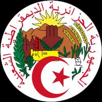 el escudo de Argelia en gran resolucion