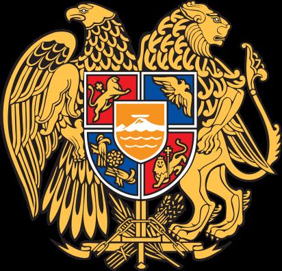 el escudo de Armenia en gran resolucion