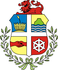 coat of arms of Aruba high resolution