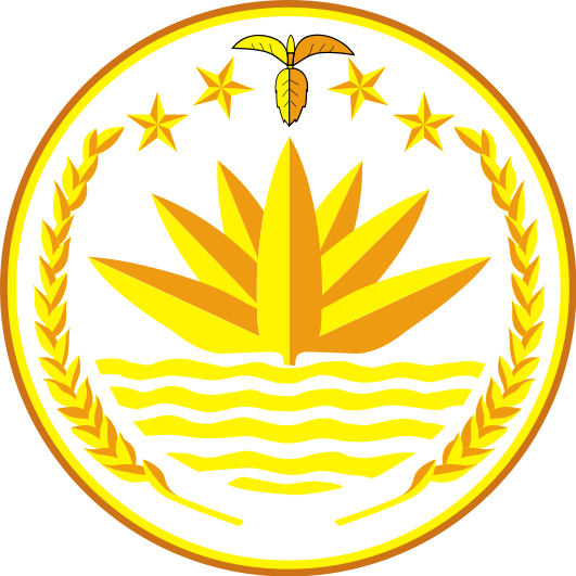 coat of arms of Bangladesh high resolution