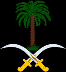 el escudo de Arabia Saudita en gran resolucion