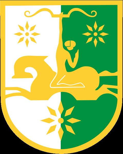 el escudo de Abjasia (A) en gran resolucion