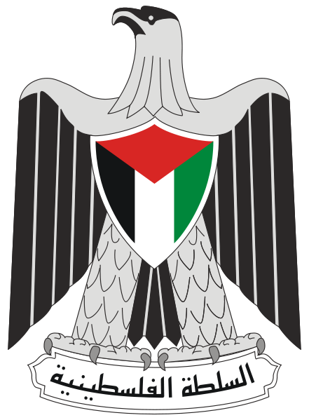 coat of arms of Palestinian National Authority high resolution