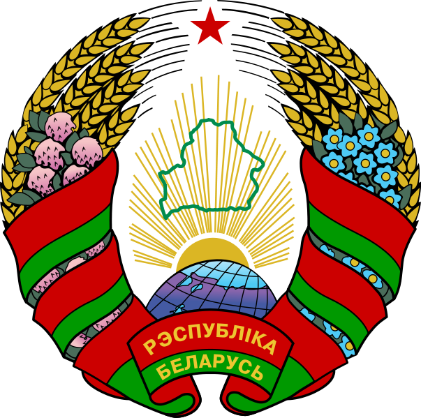 coat of arms of Belarus high resolution