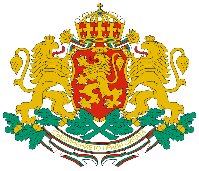 coat of arms of Bulgaria high resolution
