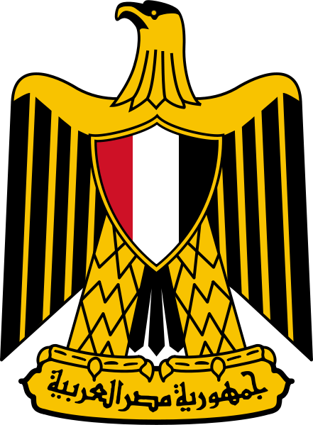 coat of arms of Egypt high resolution