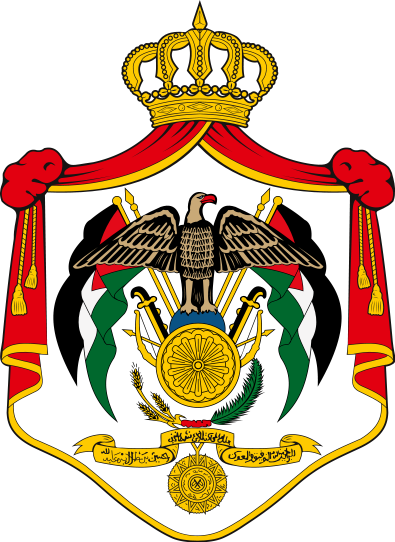 coat of arms of Jordan high resolution