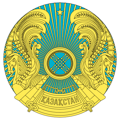 coat of arms of Kazakhstan high resolution