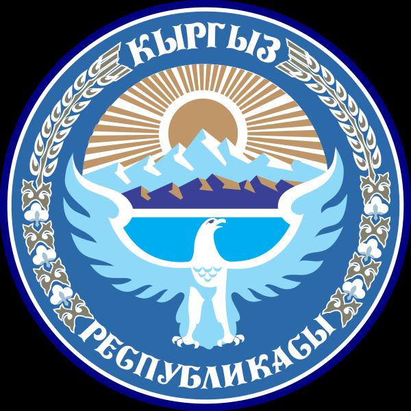 Wappen des Kirgisistan hohe Auflösung