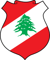 coat of arms of Lebanon high resolution