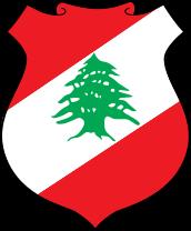 el escudo de Líbano en gran resolucion