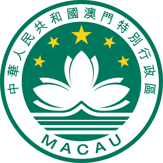 coat of arms of Macao high resolution