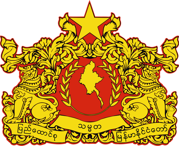 coat of arms of Burma high resolution