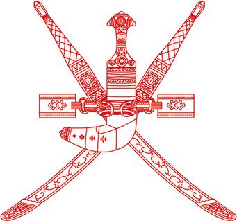 el escudo de Omán en gran resolucion