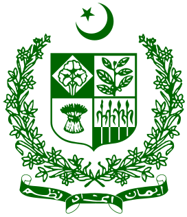 coat of arms of Pakistan high resolution
