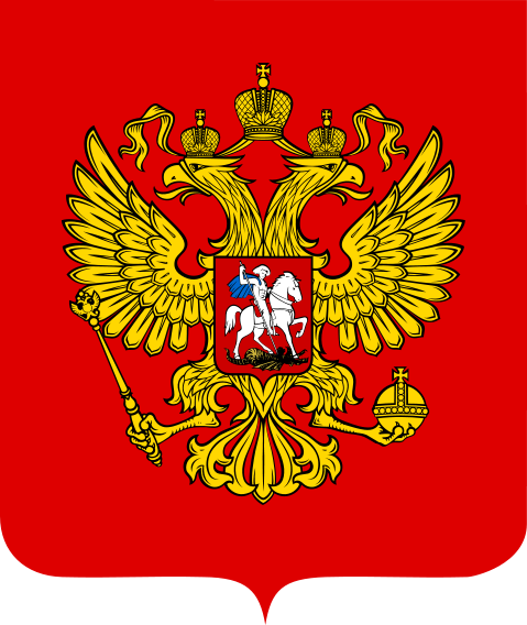 coat of arms of Russia high resolution