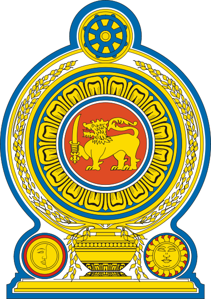 coat of arms of Sri Lanka high resolution