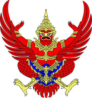 coat of arms of Thailand high resolution