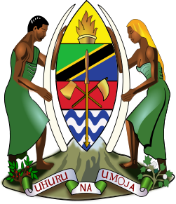 coat of arms of Tanzania high resolution