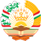 coat of arms of Tajikistan high resolution
