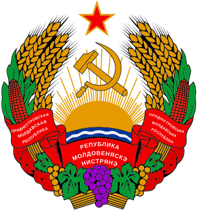 coat of arms of Transnistria high resolution