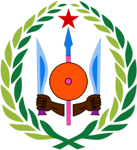 coat of arms of Djibouti high resolution