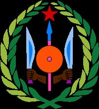 el escudo de Yibuti en gran resolucion