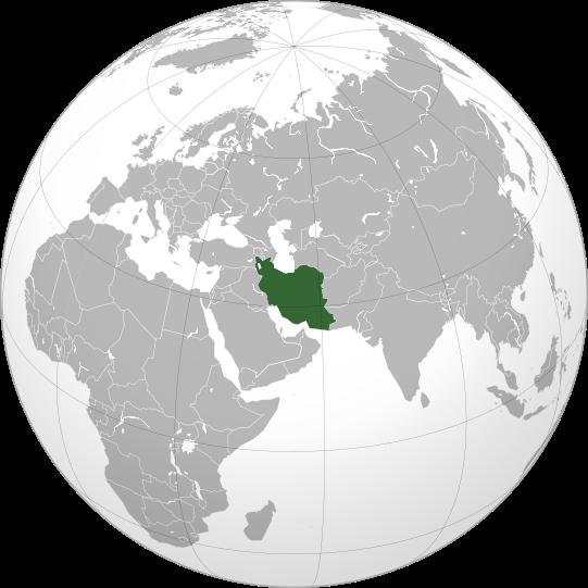 a situação dos Irão em alta resolução