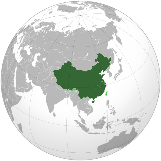 location of People's Republic of China high resolution
